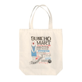 ブンチョマートパネル Tote bags