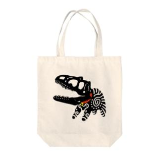 おみやげアロサウルス Tote bags