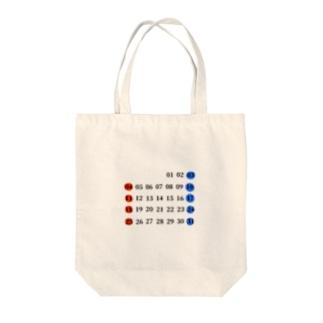 めもり Tote bags