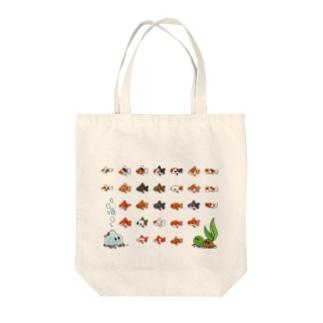 金魚さん大集合 Tote bags