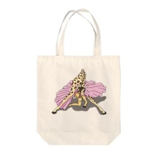 レヴェランス Tote bags