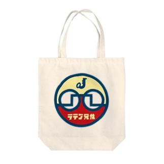 パ紋No.3228 ラテン兄妹 Tote bags