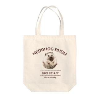 ハリネズミのビジュー Tote bags