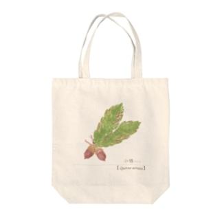 ドングリ Tote bags