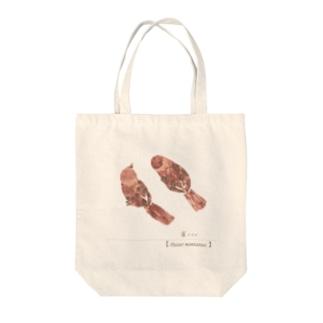 すずめ Tote bags