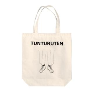 ユーモアデザイン「つんつるてん」 Tote bags