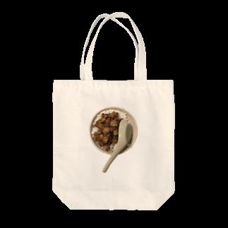 宮本菜津子 - Natsuko Miyamotoの魯肉飯 Tote bags