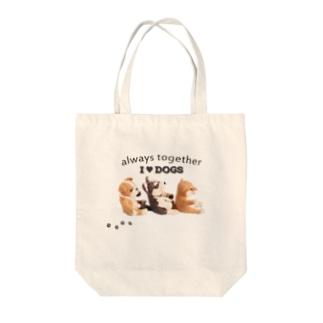 I ♥ dogs 柴犬 シベリアンハスキー ブルドッグの 仲良しトリオ(黒文字Ver.)  Tote bags