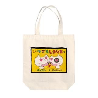 いつでもLOVE×2にゃたりん(黄色) Tote bags
