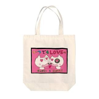 いつでもLOVE×2にゃたりん(ピンク) Tote bags