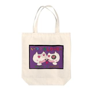 いつでもLOVE×2にゃたりん(紫) Tote bags