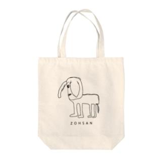 ZOUSAN Tote bags