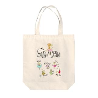 きりんバレエ団 Tote bags