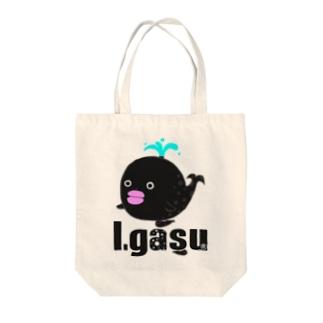 ナイン&コバン【アイガス】 Tote bags