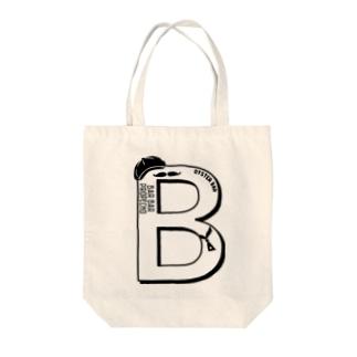 propecho「B」 Tote bags