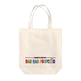 BAR BAR PROPECHO oldlogo Tote bags