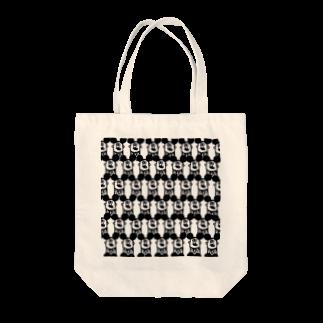MOGUMO SHOPの社畜ねずみくん Tote bags