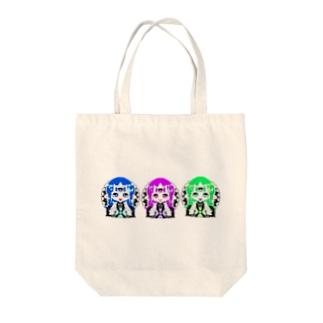 三つ目オニ子ちゃん。 Tote bags
