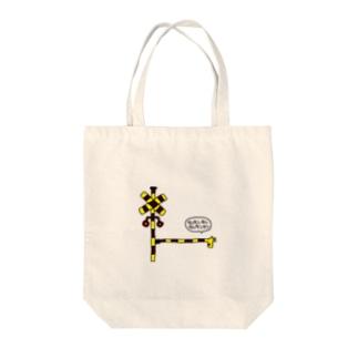 ふみきりん Tote bags