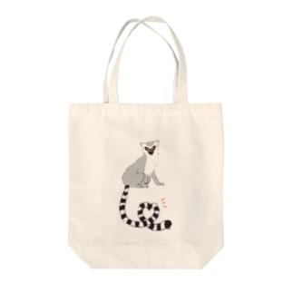 しっぽハートワオキツネザル Tote bags