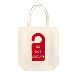 DO NOT DISTURB Tote bags