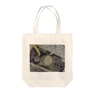 ゴセンマンエン Tote bags