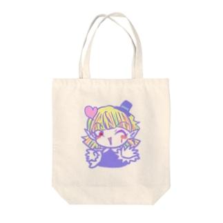 【おちゃめな天使と過保護な悪魔】ソネット Tote bags