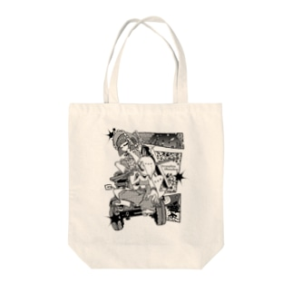 incomplete chameleon Tote bags