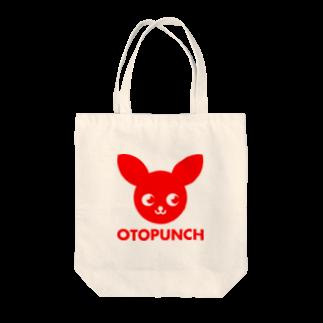 オトパンチのOTOPUNCHロゴマーク(Red) Tote bags