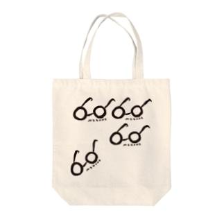 MEGANE Tote bags