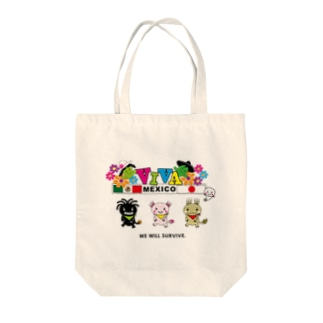XochimilKids We will survive Tote bags