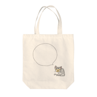 tamiの「ツクのつぶやき」 Tote bags