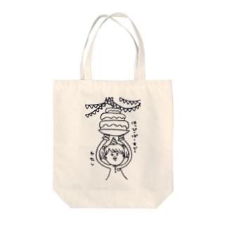たんじょうび Tote bags