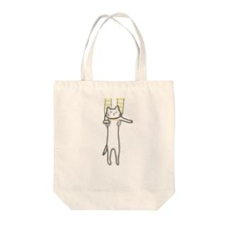 のびるネコ_0305 Tote bags