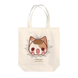 ばーーーーんつ Tote bags