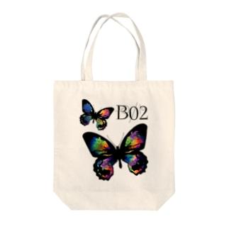 02B・蝶々 Tote bags