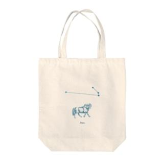牡羊座 アリエスといっしょ Tote bags