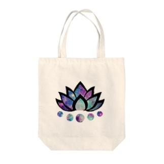ロータス△宇宙の旅 Tote bags