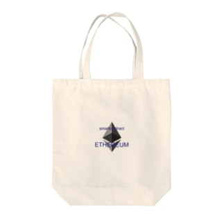イーサリアム Tote bags