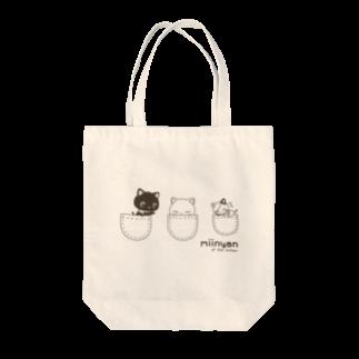 子猫のみーにゃんの子猫のみーにゃん「ポケット」  Tote bags