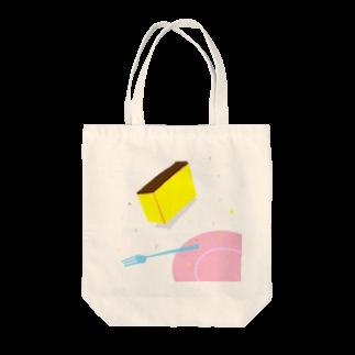 うさぎちゃんアイランドのふっとぶカステラ Tote bags