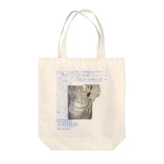 雪原 Tote bags