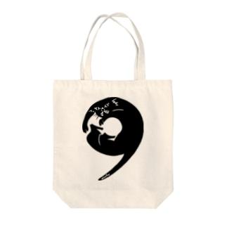 cat9 Tote bags
