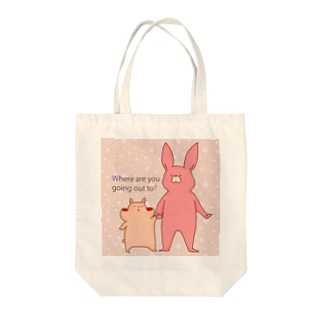 Where are you going out to? Tote bags