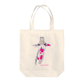 magoのきりん▽灰色×ピンク Tote bags