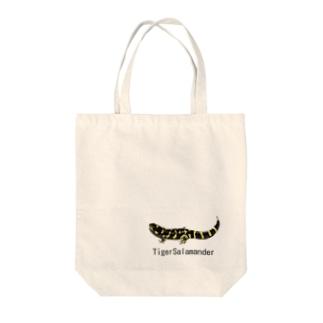 タイガーサラマンダー Tote bags