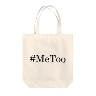 #MeToo Tote bags