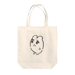 たたずむハム公ちゃん Tote bags