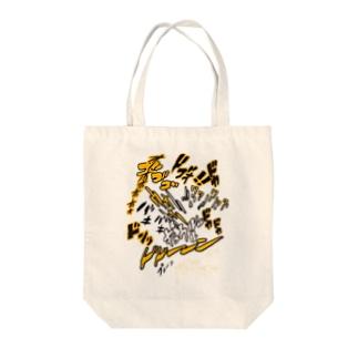 ギオン Tote bags