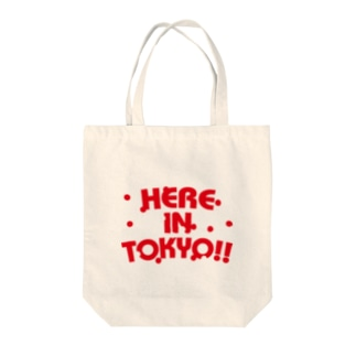 HERE IN TOKYO!! Ver.3 Tote bags